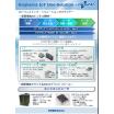 Hagiwara IoT One Solution 製品画像