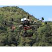 無人空撮システム UAV 製品画像