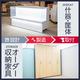 株式会社松崎『木製収納家具・什器製品実績集』 製品画像