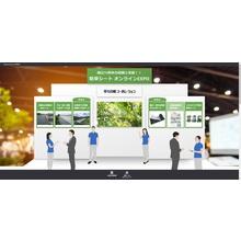防草シート オンラインEXPO 製品画像
