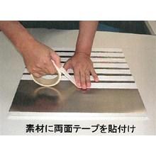 メイワの特殊技術『裏表加工』 製品画像