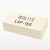 LAP-165特殊耐火断熱れんが(高アルミナ質) 製品画像