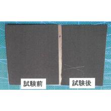 耐熱に優れた機能性塗料「耐熱艶消し塗料」※試験資料付き 製品画像