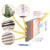 ヒートレス・グラス・システム  製品画像