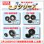 【KHK】キー締結歯車 大きいサイズの『Jシリーズ』  製品画像