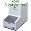 微生物迅速検査装置『バイオプローラ』なんと10分程度で測定結果が 製品画像