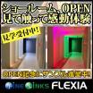 LEDテープライト『FLEXIA』※ショールーム見学受付中 製品画像