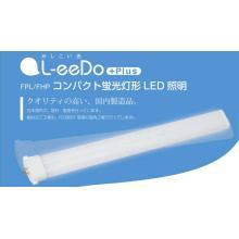 LED蛍光灯に『世界初』を+Plus(プラス)したLED照明 製品画像