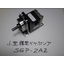 SGP-2型 小型精密ギヤポンプ(歯車ポンプ・ギアポンプ) 製品画像