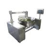 大型IH調理機 製品画像
