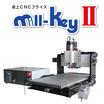 低価格卓上CNCフライス『Mill-KeyII』 製品画像
