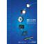 『画像処理用LED照明 総合カタログ2019』 ※無料進呈 製品画像