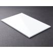 スチール樹脂複合板『ソレイタスチール 両面3mm』 製品画像