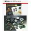 浜松光電 AMRセンサー 磁気センサー 製品画像
