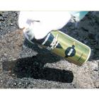 スプレー式瀝青系接着剤『あっスプレー』舗装修理に。 製品画像