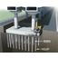 小口径鋼管杭工法『ハイスペックマイクロパイル工法』 製品画像