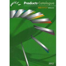 「工業用機械刃物 総合カタログ」無料進呈中! 製品画像