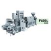 フィルム成形装置『F600型 単層用』 製品画像