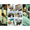 エージェンシーアシスト 品質・環境への取り組み 製品画像