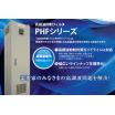 高調波電流を約90%カット!高調波抑制フィルタ「PHFシリーズ」 製品画像