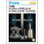 直線作動機『ジップチェーンアクチュエータ』 製品画像