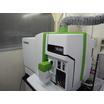 微量分析装置による分析『受託分析』【分析設備】 製品画像