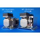 ●小型ダイアフラム式ポンプ『MF-5/MF-5D』【気液混合】 製品画像