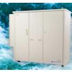 電解水衛生環境システム【ESS-300】 製品画像