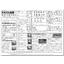 ねじに関する情報誌【やまりん新聞】120号 製品画像