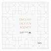 ENGLISH DESIGN AGENCY(EDA)見本帳 製品画像