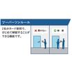【入退室管理システム】豊富な機能を標準搭載 製品画像
