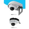 LTEカメラ『CP-2LTE』 製品画像