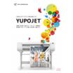 YUPOJET インクジェットグレード 製品画像