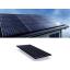 環境・省エネソリューション『住宅用 太陽光発電システム』 製品画像