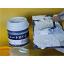 耐熱パテ|セラコートHV・5 製品画像