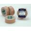 包装用テープ『布粘着テープ』 製品画像