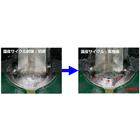 信頼性試験に伴う経時変化観察 製品画像