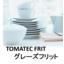 TOMATEC FRIT 『グレーズフリット』 製品画像