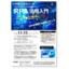 【経営革新セミナー詳細】RPA活用入門 製品画像