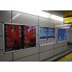 【タンパーグリップ導入事例】JR東日本様東京駅 製品画像
