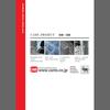 株式会社キャムズ CAMS PROJECT 実験・試験 カタログ 製品画像