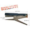 フレキッス 特 HP-50(MAX社製) 製品画像
