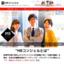 ホームページ制作【MBコンシェル】 製品画像