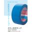 OPPテープ『カラーOPPテープ tesa4263E』 製品画像
