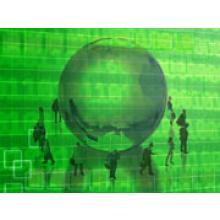 ビバコンピュータ 海外ソフトウェア日本語化 製品画像