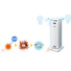 99.9%の新型コロナウイルス不活化 空気清浄機 製品画像