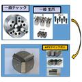 【導入事例-06】金型部品製造販売 製品画像