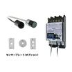 サポートセンサー/光電センサー P-2108/P-2208 製品画像