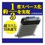 AC負荷用 放熱器一体型ソリッドステート・リレー『F2シリーズ』 製品画像