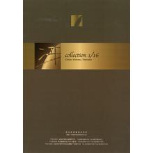 【製品カタログ】カーペット『冴 collection 1/16』 製品画像